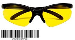 Очки Rothco Polycarbonate Lens Sunglasses - Yellow